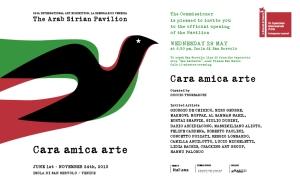 Invito Padiglione Arabo Siriano, 55a Biennale di Venezia