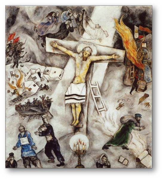 Marc Chagall. Crocefissione bianca, 1938
